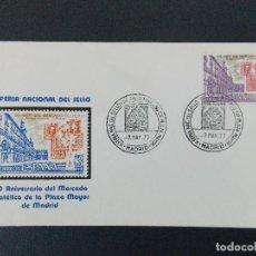 Sellos: SOBRE, X FERIA NACIONAL DEL SELLO, 50 ANIV. MERCADO FILATELICO PLAZA MAYOR MADRID - 1977 .. R-9410. Lote 122210879