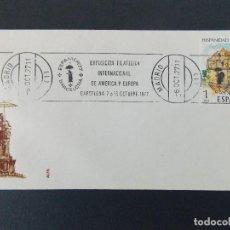 Sellos: SOBRE - MATASELLOS RODILLO , EXPO INTER. AMERICA Y EUROPA - MADRID - AÑO 1977... R-9417. Lote 122215403