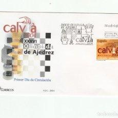 Sellos: SOBRE PRIMER DIA CIRCULACION-EDIFIL 4070-XXXVI OLIMPIADAS DE AJEDREZ-2004. Lote 122687543