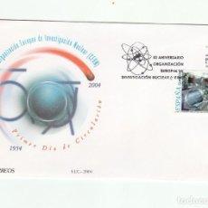 Sellos: SOBRE PRIMER DIA CIRCULACION-EDIFIL 4121-50ª ANIVERSARIO ORGANIZACION EUROPEA DE INVESTIGACION-2004. Lote 122690879