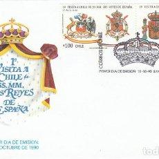 Sellos: CHILE, PRIMERA VISITA DE LOS REYES DE ESPAÑA, PRIMER DIA DE 18-10-1990. Lote 122903651