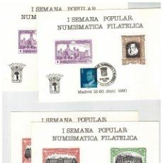 Sellos: DOBLE PAREJA DE TARJETAS-RECUERDO I SEMANA POPULAR NUMISMATICA Y FILATELICA. Lote 122914751