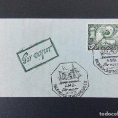 Sellos: CARTA CONMEMORATIVA - MATASELLOS AMBULANTE, POR VAPOR - BILBAO - CASTRO URDIALES - 1978... R-9509. Lote 122955099