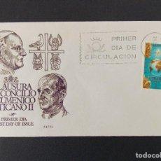 Sellos: CLAUSURA CONCILIO VATICANO II 1965 - EDIFIL 1695 - EN SOBRE PRIMER DIA , ALFIL ..R-9549. Lote 123058515