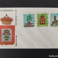 Sellos: VI CENTENARIO FUNDACION GUERNICA 1966 - COMPLETA EDIFIL 1720/22 - EN SOBRE PRIMER DIA ALFIL . R-9572. Lote 123061719