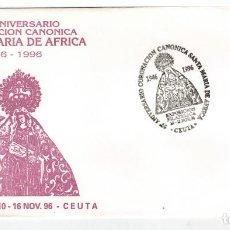Sellos: SOBRE ALUSIVO AL 50 ANIVERSARIO CORONACION VIRGEN DE AFRICA EXPOSICION CEUTA 1996. Lote 123119835