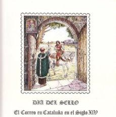 Sellos: DOCUMENTO FILATELICO: 1980 BARCELONA / EXFILNA-80. EL CORREO EN CATALUÑA SIGLO XIV - F.N.M.T.. Lote 123235739