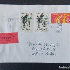Sellos: SOBRE CIRCULADO URGENTE - MATASELLOS BETERA ,VALENCIA A BILBAO - AÑO 1997 ..... R-9576. Lote 123356779