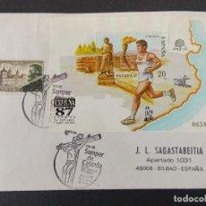 Sellos: SOBRE CIRCULADO - MATASELLOS DIA DE SAMPER DE CALANDA , ALCAÑIZ , TERUEL - AÑO 1993.. R-9582. Lote 123361279