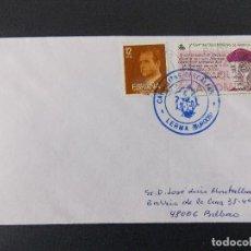Sellos: CARMELITAS DESCALZAS - MATASELLOS LERMA (BURGOS) AÑO 2001 , EN SOBRE CIRCULADO ..R-9606. Lote 123573555