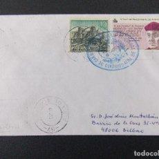 Sellos: CONVENTO CARMELITAS DESCALZAS - MATASELLOS ALBA DE TORMES , AÑO 2001 , EN SOBRE CIRCULADO ...R-9607. Lote 123573855