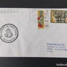 Francobolli: MARCA MONASTERIO DE SANTA CLARA , SALAMANCA AÑO 1995 , EN SOBRE CIRCULADO ....R-9615. Lote 123576959