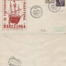Sellos: AÑO 1957, 50 ANIVERSARIO CLUB DE NATACION BARCELONA, III EXPOSICION MARITIMA, PANFILATELICAS CIRCULA. Lote 123771759