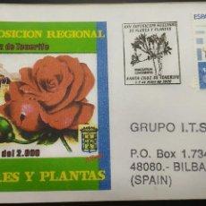 Sellos: EXPOSICION REGIONAL FLORES Y PLANTAS. SANTA CRUZ DE TENERIFE. 2000. Lote 123960395