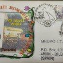 Sellos: MATASELLOS XXXIII ROMERIA DE SAN MARCOS. TEGUESTE, TENERIFE. ISLAS CANARIAS, 2000. Lote 123965923