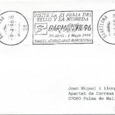 Sellos: 1996. BARCELONA. RODILLO/SLOGAN. BARNAFIL. FERIA SELLO Y MONEDA. ATLETISMO/ATHLETICS. DEPORTES.. Lote 124057131