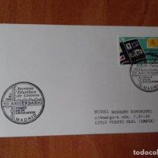 Selos: SOBRE . SERVICIO FILATELICO DE CORREOS. 50 ANIVERSARIO. PRIMER DIA DE CIRCULACION. 1998. MADRID.. Lote 124256163