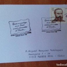 Selos: TARJETA. VIII MUESTRA DE FILATELIA Y COLECCIONISMO. 1998. CORDOBA.. Lote 124267019
