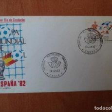 Sellos: SOBRE. COPA MUNDIAL DE FUTBOL ESPAÑA'82. SERVICIO FILATELICO PROVINCIAL CADIZ. 1982. CADIZ.. Lote 124338051