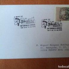 Sellos: SOBRE. SKAL CLUB GRANADA 95 56º CONGRESO MUNDIAL. 1995. PUERTO REAL, CADIZ.. Lote 124338691