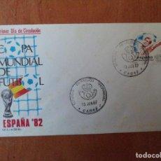 Sellos: SOBRE. COPA MUNDIAL DE FUTBOL ESPAÑA'82. SERVICIO FILATELICO PROVINCIAL CADIZ. 1982. CADIZ.. Lote 124338755