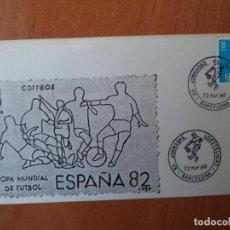 Sellos: SOBRE. COPA MUNDIAL DE FUTBOL ESPAÑA 82. XII JORNADAS LOPETELICAS. 1980. BARCELONA.. Lote 124338943