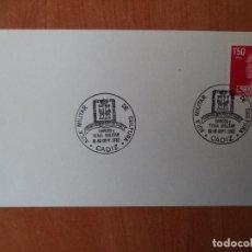 Sellos: TARJETA. AULA MILITAR DE CLTURA BARCOS Y TEMA MILITAR. 1982. CADIZ.. Lote 124339935