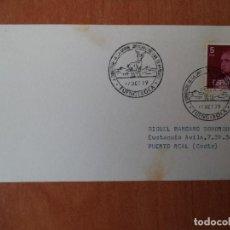 Sellos: TARJETA. X CONGRESO DE LA UNION IBEROAMERICANA DE PARQUES FUENGIROLA. 1979. PUERTO REAL, CADIZ.. Lote 124340839