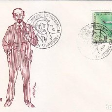 Sellos: PIO BAROJA CENTENARIO NACIMIENTO, SAN SEBASTIAN (GUIPUZCOA) 1972 MATASELLOS SOBRE SIN CIRCULAR ALFIL. Lote 124563623
