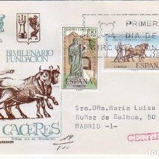 Sellos: BIMILENARIO DE LA FUNDACION DE CACERES 1967 (EDIFIL 1827/29) SOBRE PRIMER DIA CIRCULADO DE MS. RARO.. Lote 125069299