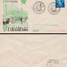 Sellos: AÑO 1956, CONGRESO INTERNACIONAL DE ESPERANTISTAS CATOLICOS EN ZARAGOZA, PANFILATELICAS CIRCULADO. Lote 125090139