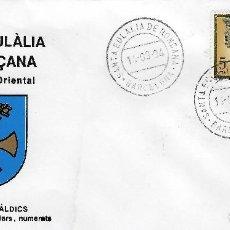 Sellos: SANTA EULÀLIA DE RONÇANA. SOBRE CONMEMORATIVO NUMERADO.. Lote 125414427