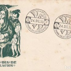 Sellos: EDIFIL 1184, NAVIDAD 1955, LA SAGRADA FAMILIA DE EL GRECO PRIMER DIA 24-12-1955 SOBRE DEL SFC . Lote 125430155