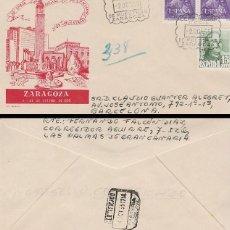 Sellos: AÑO 1955, FERIA DE MUESTRAS DE ZARAGOZA, MATASELLO CERTIFICADO DE LA ESTAFETA, ALFIL CIRCULADO. Lote 125843191