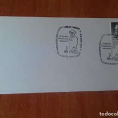 Sellos: TARJETA. CASA-MUSEO. PEREZ GALDOS. IV CONGRESO INTERNACIONAL GALDOSIANO. 1990. LAS PALMAS.. Lote 126090719