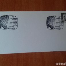 Sellos: TARJETA. 50 ANIVERSARIO PRIMERA SALIDA PROCESIONAL N. P.J. EXPO. FILCA. 1990 MALAGA.. Lote 126090835