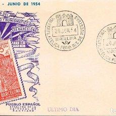 Sellos: AÑO 1954, FERIA INTERNACIONAL DE MUESTRAS BARCELONA, OFICIAL. Lote 126376231