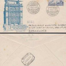 Sellos: AÑO 1953, SALAMANCA, VII CENTENARIO DE LA UNIVERSIDAD DE SALAMANCA, SOBRE DE ALFIL CIRCULADO. Lote 126880759