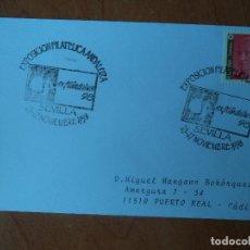 Sellos: SOBRE. EXPOSICION FILATELICA ANDALUZA. 1998. SEVILLA.. Lote 127471819