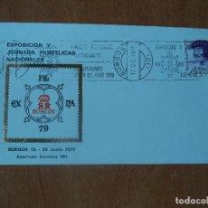 Sellos: SOBRE. EXPOSICION Y JORNADAS FILATELICAS NACIONALES. 1978. BURGOS.. Lote 127473719