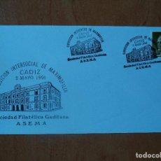 Sellos: SOBRE. EXPOSICION INTERSOCIAL DE MAXIMOFILIA. SOCIEDAD FILATELICA GADITANA (ASEMA). 1991. CADIZ.. Lote 127473963