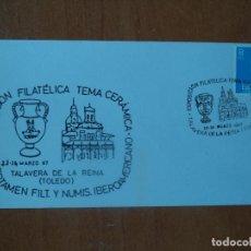 Sellos: SOBRE. IIX EXPOSICION FILATELICA TEMA CERAMICA. 1987. TALAVERA DE LA REINA ( TOLEDO ).. Lote 127476219