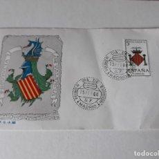 Sellos: SOBRE PRIMER DIA PROVINCIA DE VALENCIA 1966 . Lote 128009431
