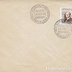Sellos: AÑO 1948, CENTENARIO DEL FERROCARRIL, CON SELLO DEL CENTENARIO FERROCARRIL. Lote 128559227
