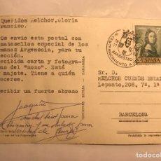Sellos: MATASELLOS EDICIÓN ESPECIA IV CENTENARIO NACIMIENTO DE LOS ARGENSOLA. BARBASTRO (HUESCA) A.1952?. Lote 128591224