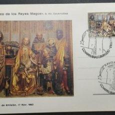 Sellos: TRIPTICO DE LOS REYES MAGOS NAVIDAD 1982 (EDIFIL 2681) EN SPD MATASELLOS COVARRUBIAS (BURGOS). . Lote 129320339