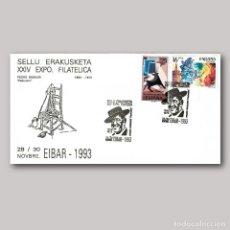 Sellos: XXIV EXPOSICION FILATELICA - EIBAR 1993 - MATASELLO ANIVERSARIO PEDRO BASAURI. Lote 129632003