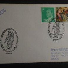 Sellos: SOBRE LXV ANIVERSARIO MUSEO, BANYOLES 1998. RARO MATASELLOS EN SOBRE ILUSTRADO. Lote 130098651