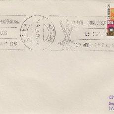 Sellos: GABA (BARCELONA ) 1976 -XVIII CONCURSO EXPOSICION DE ESPARRAGOS , - SOBRE CON MATASELLOS DE RODILLO. Lote 130354974