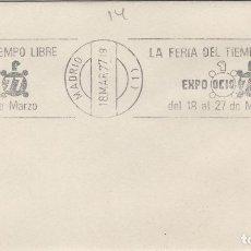 Sellos: MADRID 1977 - EXPO OCIO 77 , FERIA TIEMPO LIBRE - SOBRE CON MATASELLOS DE RODILLO. Lote 130437818